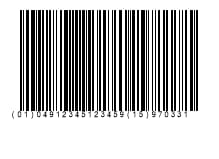 FREE online GS1128 barcode generator
