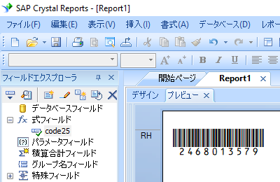 code25 crystal reports