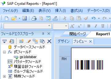 gs1-databar crystal reports