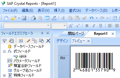 UPCA crystal reports